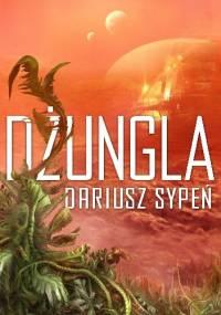 Dariusz Sypeń - Dżungla