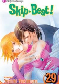 Yoshiki Nakamura - Skip Beat!, Vol. 29