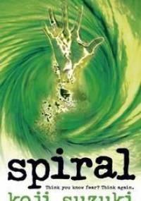 Koji Suzuki - Spiral