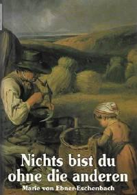 Marie von Ebner-Eschenbach - Nichts bist du ohne die anderen. Aphorismen und Gleichnisse
