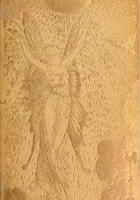 Andrew Lang - The Yellow Fairy Book