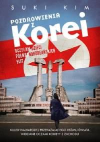 Suki Kim - Pozdrowienia z Korei. Uczyłam dzieci północnokoreańskich elit