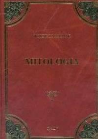 Wojciech Rzehak - Mitologia Wierzenia Greków i Rzymian