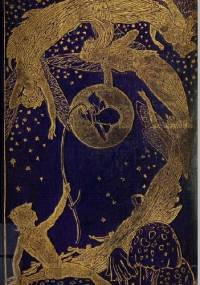Andrew Lang - The Violet Fairy Book