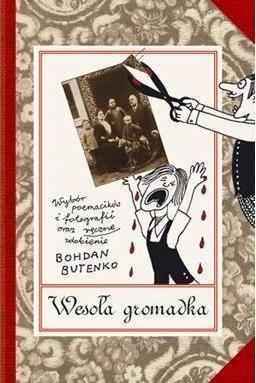Bohdan Butenko - Wesoła gromadka
