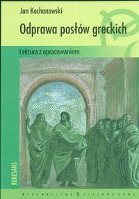 Jan Kochanowski - Odprawa posłów greckich