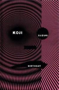 Koji Suzuki - Birthday