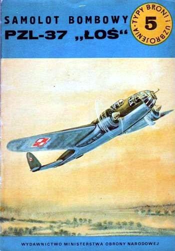 Jerzy Domański - Samolot bombowy PZL-37 ŁOŚ