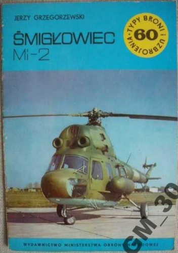 Jerzy Grzegorzewski - Śmigłowiec Mi-2