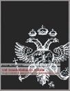 Konrad Bobiatyński - Od Smoleńska do Wilna. Wojna Rzeczypospolitej z Moskwą 1654-1655