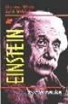 Michael White - Einstein: życie nauką