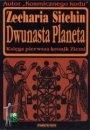 Zecharia Sitchin - Dwunasta planeta