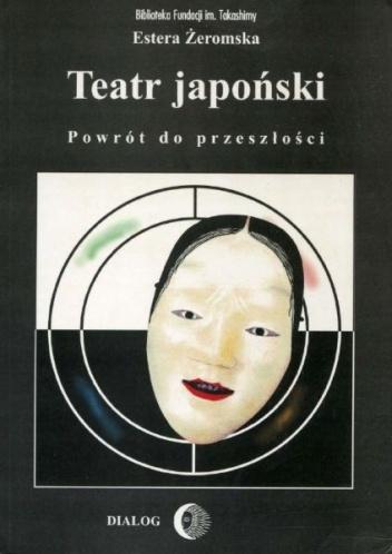 Estera Żeromska - Teatr japoński; Powrót do przeszłości