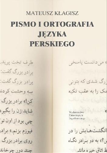 Mateusz Kłagisz - Pismo i ortografia języka perskiego
