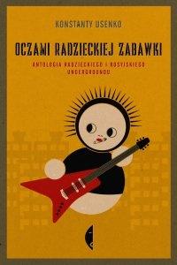 Konstanty Usenko - Oczami radzieckiej zabawki